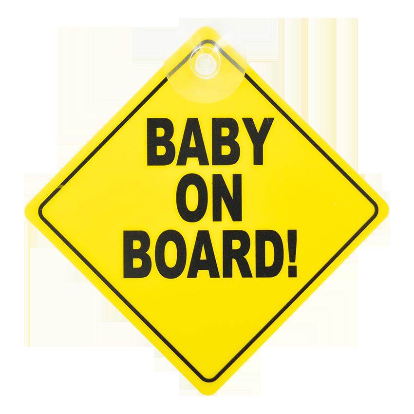 Afbeelding van Carkids bordje Baby on Board! engels 12,5 geel